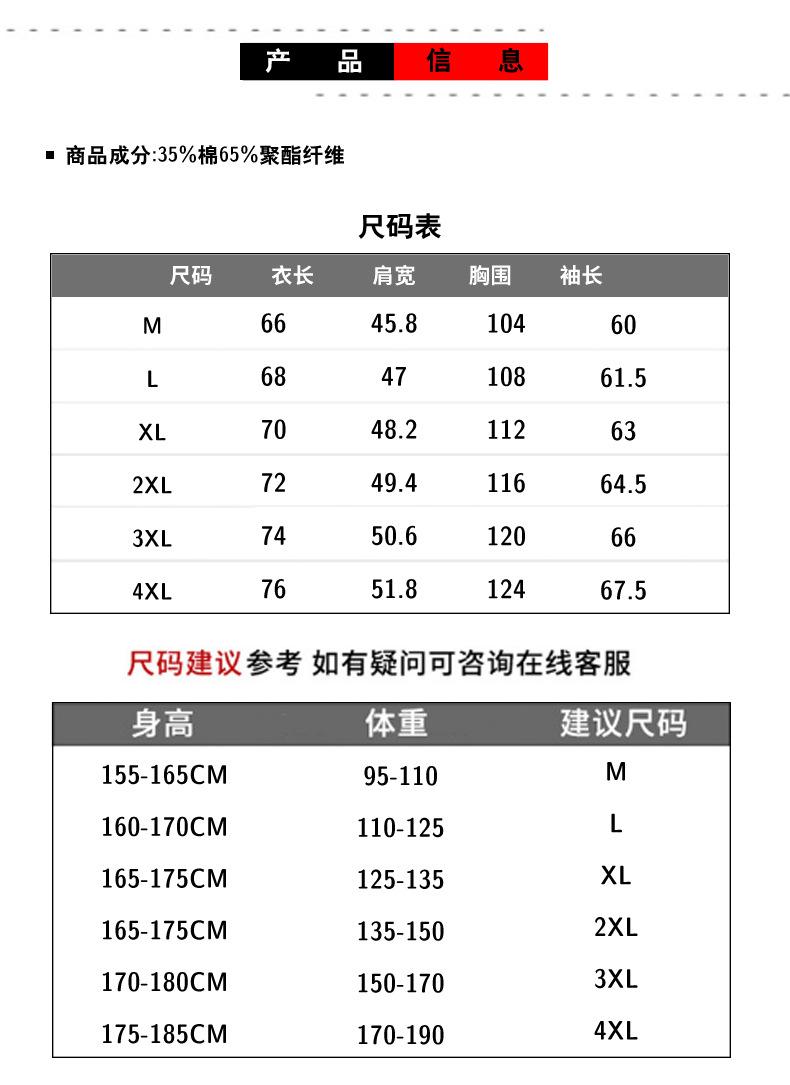 YK8耀客长袖时尚衬衫 港风新款休闲宽松帅气衬衫 藏青 款号:be-0178