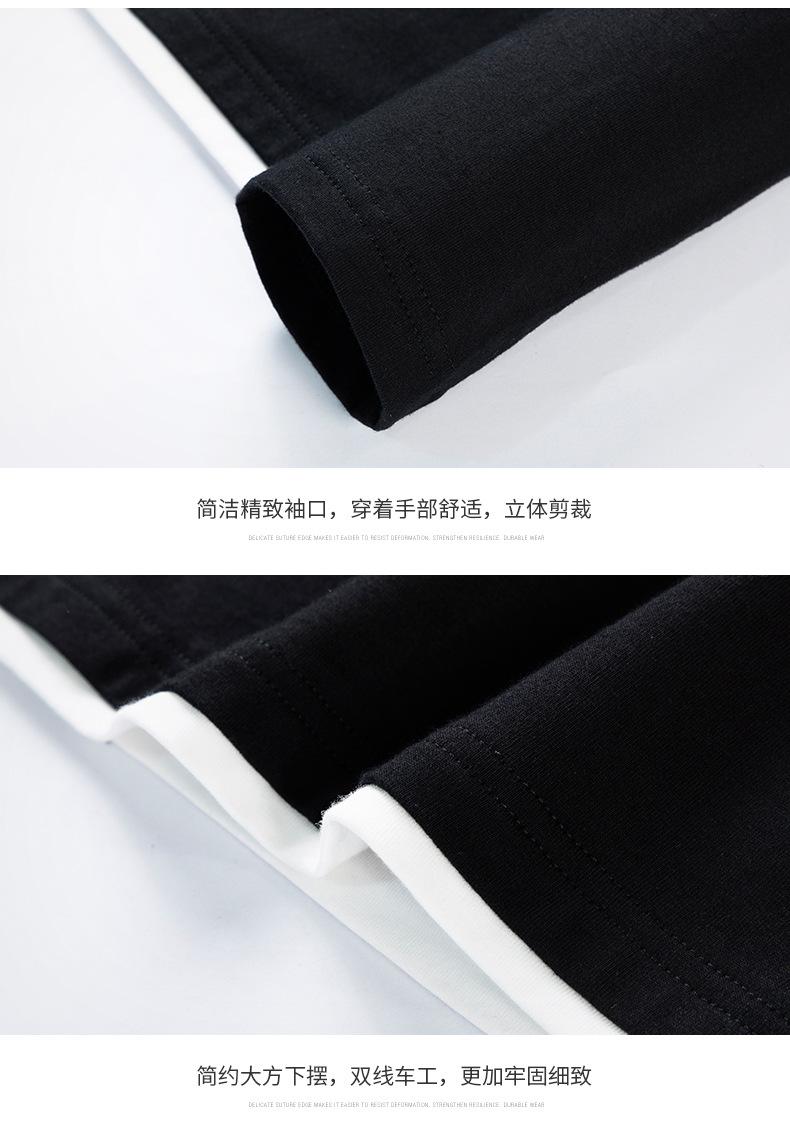 YK8耀客男士长袖T恤 休闲打底衫纯棉T恤 灰色 款号:gx-3605