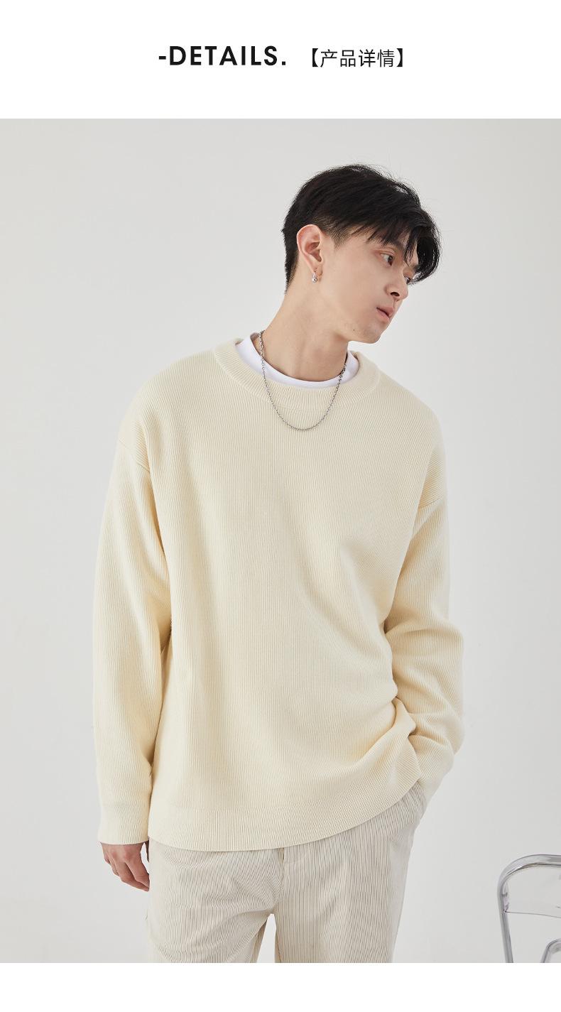 YK8耀客男士时尚毛衣系列 新款圆领毛衣男潮牌 米白色 款号:vw-7410